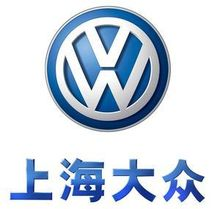 Shanghai Volkswagen Automotive Co, Ltd